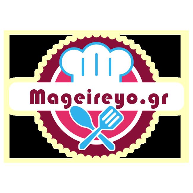www.mageireyo.gr